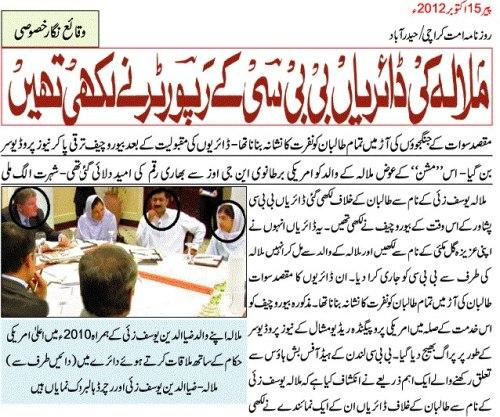 Malala Diary....