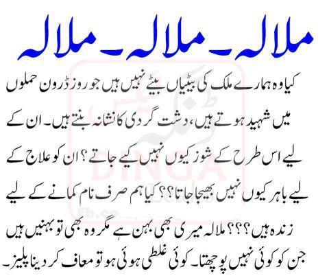 Malala Special....